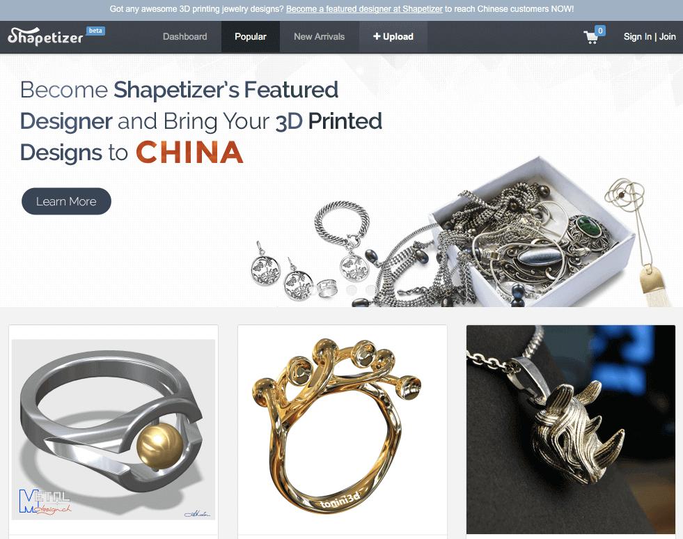 Бесплатные файлы STL, 3D-модели, файлы для 3D-принтера, 3D-модели для 3D-печати: Shapetizer